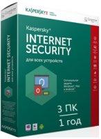 Антивирусная программа Kaspersky Internet Security 3ПК - лицензия на 1 год