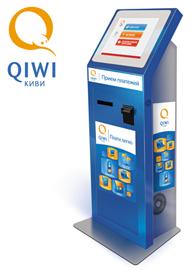 Обмен qiwi на приват 24 bitcoin